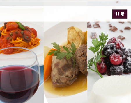 イタリア料理ツインバード